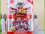 推荐 38克麻辣味牛肉粒 九州蜜精选美味牛肉粒
