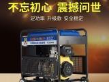 油田用250A柴油发电电焊机价格