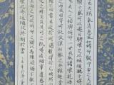 海口博真国学堂书法练字班随报随学