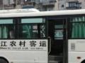 一汽客车 2010年上牌-红门路车站沙市至广华线路出售