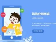 芜湖炫萌贝兔贝商城软件开发多商户入驻系统开发