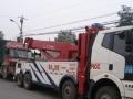 救援以道路救援规则为理念,小崔24小时真为您服务