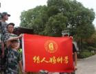 益阳中小学暑期军事夏令营
