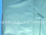 [48x93双面拷贝纸] 批发: 单面拷贝纸 包装印刷牛皮纸 电