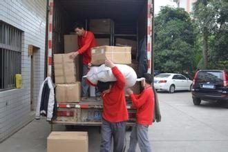福永桥头 新和 白石厦 和平 塘尾小货车出租搬家