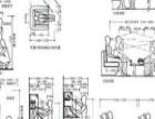 镇江上元教育室内设计师培训专业设计培训 包教包会