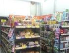 八王寺小区门口超市出兑保赚