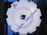 塑料齿轮 尼龙齿轮 UPE齿轮