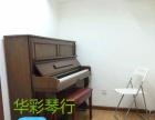 急急急成都特价练习教学自用棕色仿古二手韩国英昌钢琴