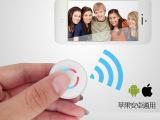 蓝牙无线快门遥控自拍神器通用苹果三星小米安卓手机包邮
