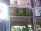 平和县城水岸帝景星城店面 商业街卖场 110平米