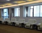 贵宾接待沙发商务会议会客办公室沙发迎宾经理沙发