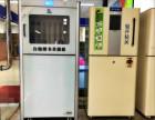 上海30秒自助图书杀菌机价格行情,多家高校使用