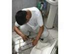 维修马桶水管漏水.软管阀门水龙头漏水.卫生间除臭