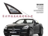 厂家专业生产各种型号汽车前档玻璃(可定制)