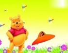 昆明新科医院分享故事生气的小熊