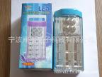 供应较新款节能环保干电池型LED应急灯