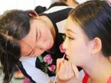 罗江化妆培训机构哪一家比较正规 德阳华艺