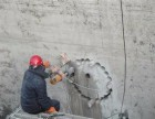 专业打孔,工程打孔,承重墙打孔,楼板打孔