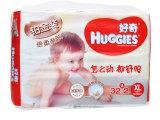 好奇铂金装婴儿纸尿裤/小内裤 倍柔亲肤加大号尿不湿XL32+2片