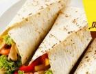 抚州汉堡店加盟 美式快餐知名品牌 万元开店