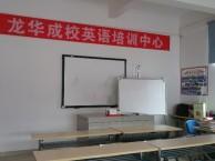 深圳龙华新区英语学习机构中心地段龙华地税