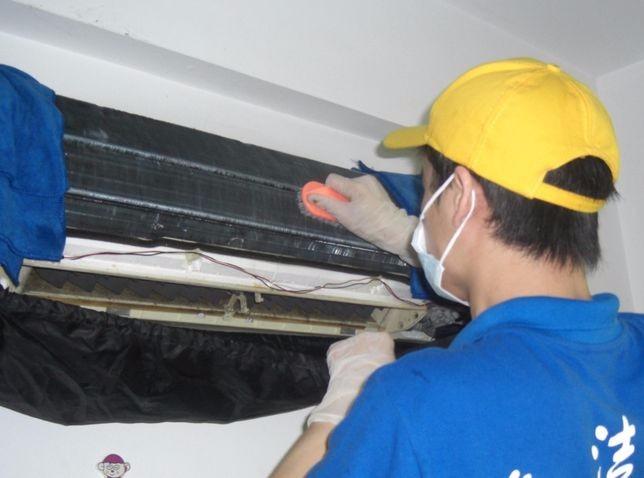 平顶山空调清洗 高压清洗 泡沫清洗 家庭保洁清洗等