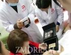 开课啦 开课啦 韩式皮肤管理培训开课了 免费检测皮肤也来了