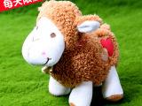 羊年吉祥物小羊毛绒玩具铃铛绵羊毛绒公仔爱心羊玩偶公司活动礼物