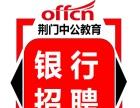 2017年湖北省考联考考前考试封闭预测课程