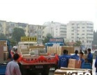南京八八专业家庭搬家、公司搬家、搬家搬厂,诚信可靠