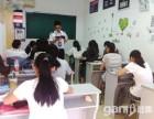 迈皋桥山木培训学习英语,让您移民交流不再成为障碍