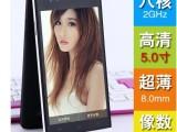 TCL正品 5.0寸 移动4G 八核安卓智能手机男女款1300万