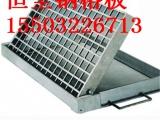 厂家生产井盖钢格板热侵锌井盖钢格栅板A井盖格栅板规格齐全