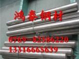 东莞鸿泰供应2J10永磁合金产量充足 规格齐全