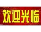 欢迎访问)牡丹江TCL冰箱官方网站)各点售后服务咨询电话