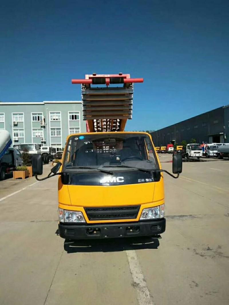 江铃28米云梯车(搬家车)厂家直销