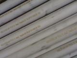 SUS304不锈钢管 精密钢管 不锈钢线材成型加工