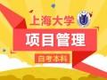 上海浦东报名自考本科,自考本科热门专业