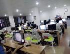 中山东凤兴化附近学电脑哪里学东翔电脑培训