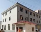 舒城县,七星工业园,新建厂房,出租