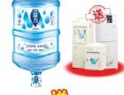 天河益力桶装水订水公司