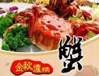阳澄湖大闸蟹团购(蟹票)
