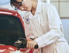男生读技校应该学什么专业好?河北邯郸市电动汽车维修学院