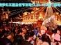 许昌元旦放假去哪好玩 郑州方特梦幻王国夜场门票预定