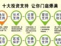 Royaltea皇茶加盟,多种产品搭配,四季皆可卖