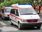 武汉人民医院120救护车出租急救车出租-设备齐全