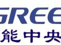欢迎访问广州荔湾区格力空气能热水器官方网站各中心售后维修电话