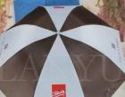 房地产宣传礼品伞定制 房地产雨伞生产厂家