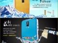 细微净水器加盟 家用电器 投资金额 1-5万元